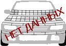 Краш-тест Ford Escort