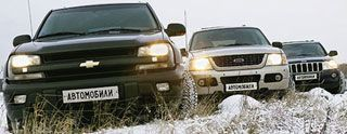 Тест-драйв Chevrolet Trailblazer. ЗВЕРИ